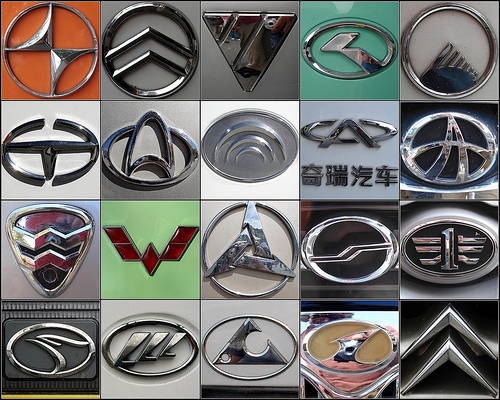 "China cars ""ENTER"" US Market"